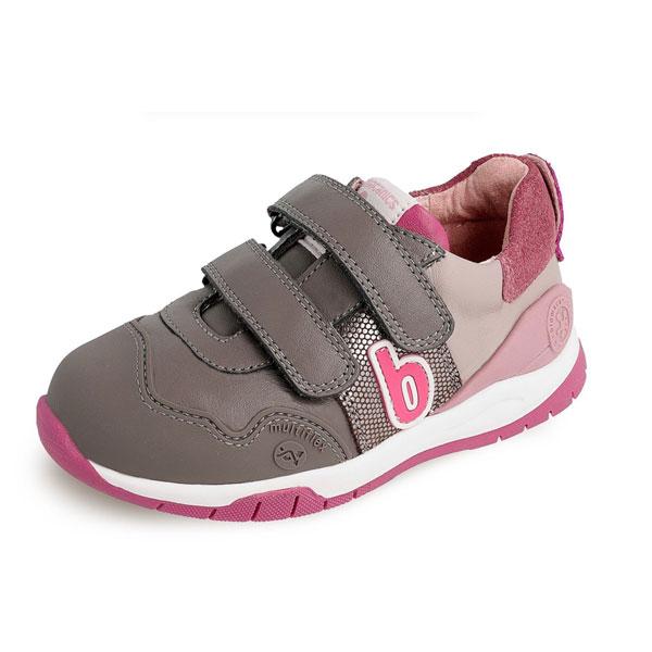 Grey/Pink Biomecanics